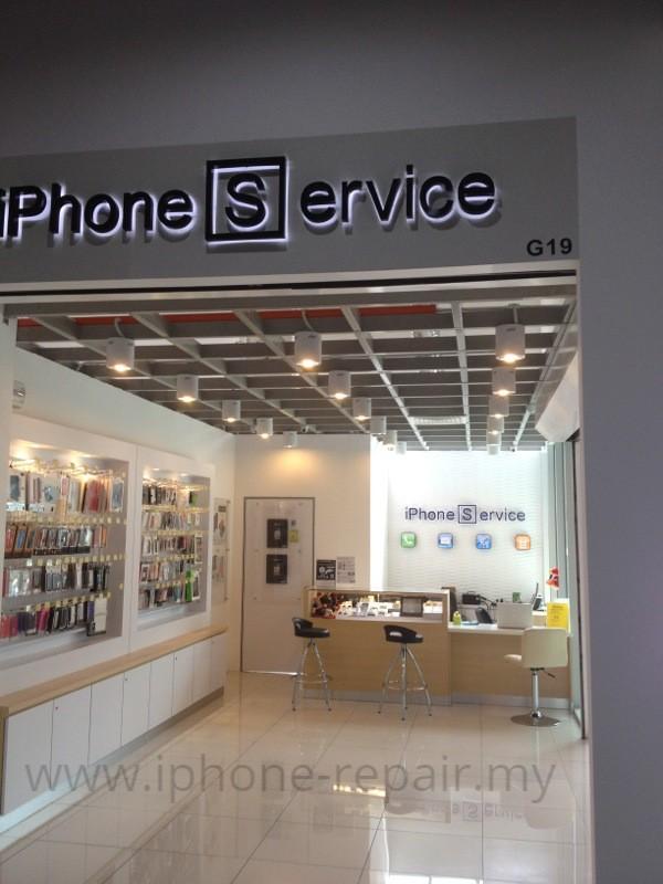 iPhone Service Malaysia 2011