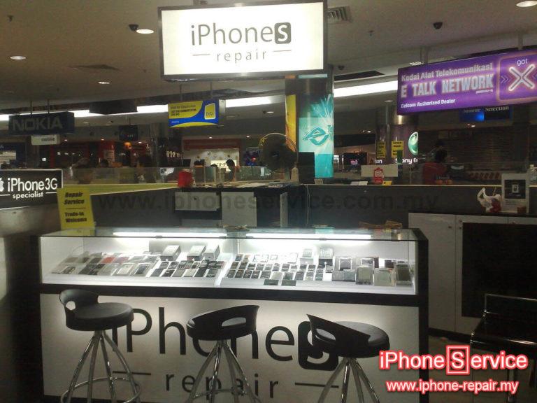 iPhone Service Malaysia 2009