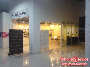 iPhone Service 2011