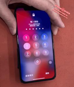 iPhone passcode loop freeze