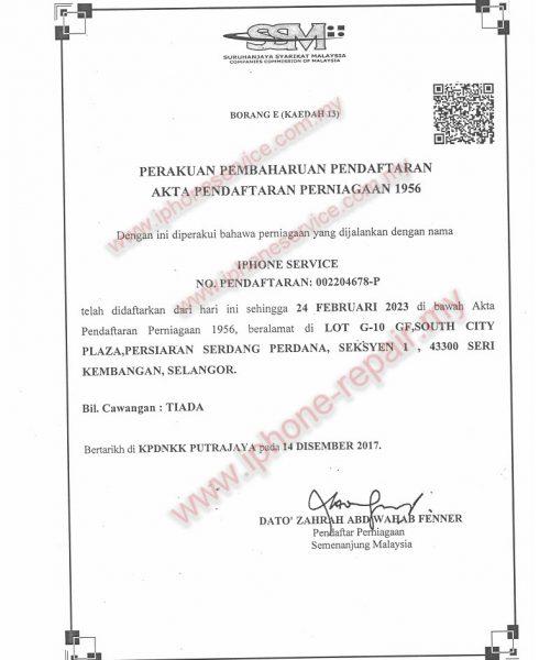 Real iPhone Service Malaysia